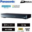 パナソニック ディーガ ブルーレイディスクレコーダー 2TB HDD内蔵 3番組同時録画 DMR-UBZ2020 Ultra HD ブルーレイ再生対応 4K対応...