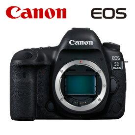 【キャッシュレス5%還元店】キヤノン デジタル一眼レフカメラ EOS 5D Mark IV ボディ EOS5DMK4 【送料無料】【KK9N0D18P】
