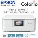 エプソン カラリオ A4 インクジェットプリンター 多機能モデル 6色 EP-879AW ホワイト【送料無料】【KK9N0D18P】