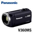 【即納】パナソニック デジタルハイビジョンビデオカメラ 16GBメモリー内蔵 HC-V360MS-K ブラック 【送料無料】【KK9N…