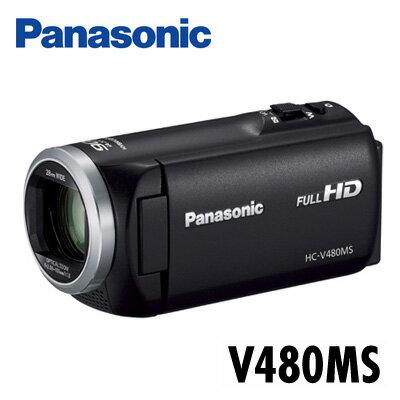 パナソニック デジタルハイビジョンビデオカメラ 32GBメモリー内蔵 HC-V480MS-K ブラック 【送料無料】【KK9N0D18P】