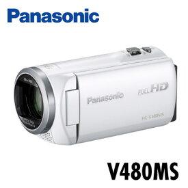 パナソニック デジタルハイビジョンビデオカメラ 32GBメモリー内蔵 HC-V480MS-W ホワイト 【送料無料】【KK9N0D18P】