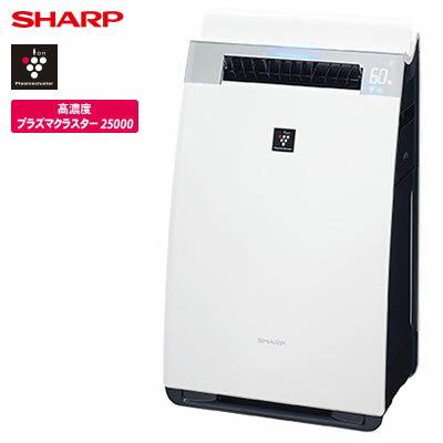シャープ プラズマクラスター 加湿空気清浄機 KI-GX75-W ホワイト系 空清〜34畳 加湿〜21畳【送料無料】【KK9N0D18P】
