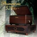 【共鳴台付き・高級オルゴール】一台で350曲以上の楽曲を生演奏できる オルゴール 528プリモトーン Primotone MBX-100…