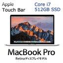 Apple MacBook Pro Touch Bar 512GB SSD 15インチ Retina Displayモデル Core i7 2.7GHz アップ...