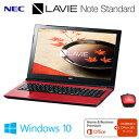 NEC ノートパソコン LAVIE Note Standard ベーシックモデル NS150/FA 15.6型ワイド PC-NS150FAR ルミナスレッド 2...