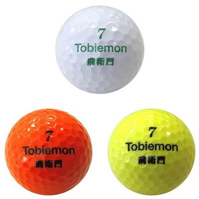 【全品ポイント2倍〜20倍!最大42倍!7/14(土)20時〜】【セット】TOBIEMON ゴルフボール 飛衛門 公認球 スタンダード2ピースボール ホワイト×2ダース+オレンジ×1ダース+イエロー×1ダース 3色セット TBM-2MBW2-2MBO-2MBY【送料無料】【KK9N0D18P】