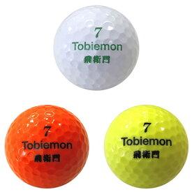 【セット】TOBIEMON ゴルフボール 飛衛門 公認球 スタンダード2ピースボール ホワイト×2ダース+オレンジ×1ダース+イエロー×1ダース 3色セット TBM-2MBW2-2MBO-2MBY【送料無料】【KK9N0D18P】