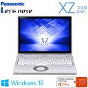 パナソニック レッツノート XZ 12.0型 ノートパソコン Let's note CF-XZ6HDAPR 2017年春モデル【送料無料】【KK9N0D18P】