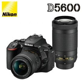 【キャッシュレス5%還元店】ニコン デジタル一眼レフカメラ D5600 Nikon ダブルズームキット D5600-WZ-BK 【送料無料】【KK9N0D18P】