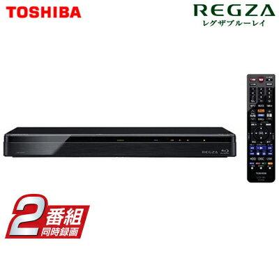 東芝 レグザ ブルーレイディスクレコーダー 時短 2TB HDD内蔵 2番組同時録画 4K対応 DBR-W2007【送料無料】【KK9N0D18P】
