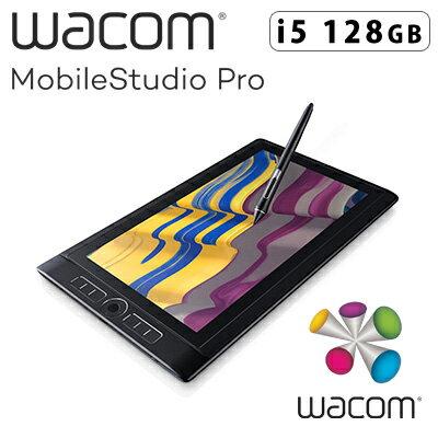 ワコム クリエイティブタブレット i5 128GB Wacom MobileStudio Pro 13 DTH-W1320L-K0 DTH-W1320L/K0 液晶ペンタブレット 【送料無料】【KK9N0D18P】