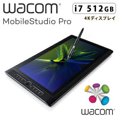 ワコム クリエイティブタブレット i7 512GB Wacom MobileStudio Pro 16 4Kディスプレイ DTH-W1620H-K0 DTH-W1620H/K0 液晶ペンタブレット 【送料無料】【KK9N0D18P】