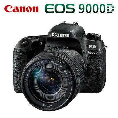 【即納】【ポイント最大43倍!〜10/26(金)1:59迄】CANON デジタル一眼レフカメラ EOS 9000D EF-S 18-135 IS USM レンズキット 1891C002A EOS9000D-18135IS 【送料無料】【KK9N0D18P】