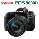 CANON デジタル一眼レフカメラ EOS 9000D EF-S 18-135 IS USM レンズキット 1891C002A EOS9000D-18135IS...