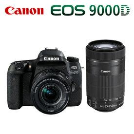 【キャッシュレス5%還元店】CANON デジタル一眼レフカメラ EOS 9000D ダブルズームキット 1891C003 EOS9000D-WKIT 【送料無料】【KK9N0D18P】