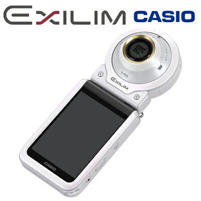 【即納】カシオ セパレートデジカメ LIFE STYLE EXILIM EX-FR100L ライフスタイル エクシリム デジタルカメラ EX-FR100LWE ホワイト 【送料無料】【KK9N0D18P】