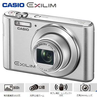 【即納】カシオ デジタルカメラ STANDARD EXILIM EX-ZS240 エクシリム EX-ZS240SR シルバー 【送料無料】【KK9N0D18P】