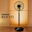 パナソニック 扇風機 プレミアムリビング扇 RINTO(リント) F-CWP3000-TX ウォールナット 【送料無料】【KK9N0D18P】