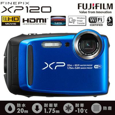 【即納】富士フイルム デジタルカメラ FinePix XP120 FX-XP120BL ブルー 防水 防塵 【送料無料】【KK9N0D18P】