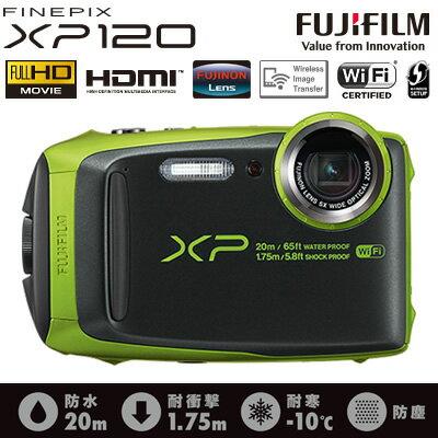【即納】富士フイルム デジタルカメラ FinePix XP120 FX-XP120LM ライム 防水 防塵 【送料無料】【KK9N0D18P】