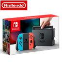 【新品】 任天堂 ニンテンドースイッチ Nintendo Switch 本体 HAC-S-KABAA Joy-Con (L) ネオンブルー/ (R) ネオンレッ...