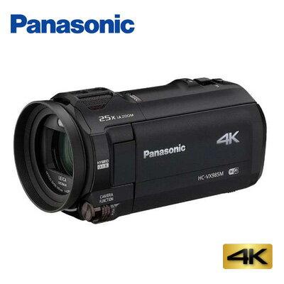パナソニック デジタルビデオカメラ 4K 64GB HC-VX985M-K ブラック 【送料無料】【KK9N0D18P】