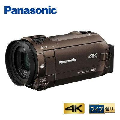 パナソニック デジタルビデオカメラ 4K ワイプ撮り 64GB HC-WX995M-T ブラウン 【送料無料】【KK9N0D18P】