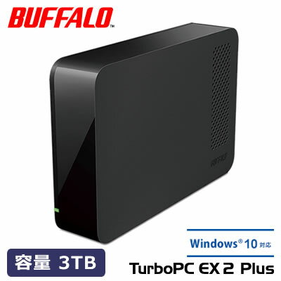 【即納】バッファロー 3TB 外付けHDD HD-LC3.0U3-BKF USB3.1(Gen1)/USB3.0用 HD-LC30U3-BKF BUFFALO 【送料無料】【KK9N0D18P】
