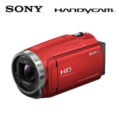 SONY デジタルHDビデオカメラレコーダー ハンディカム 64GB HDR-CX680-R レッド 【送料無料】【KK9N0D18P】