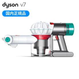 ダイソン 掃除機 Dyson V7 Mattress HH11COM サイクロン式クリーナー マットレス HH11 COM 国内正規品 【送料無料】【KK9N0D18P】