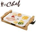 トレードワン セラミックグリルプレート chef シェフ HP-70088 アイボリー【送料無料】【KK9N0D18P】