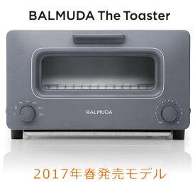 【即納】【キャッシュレス5%還元店】バルミューダ オーブントースター BALMUDA The Toaster スチームトースター K01E-GW グレー 2017年春モデル 【送料無料】【KK9N0D18P】