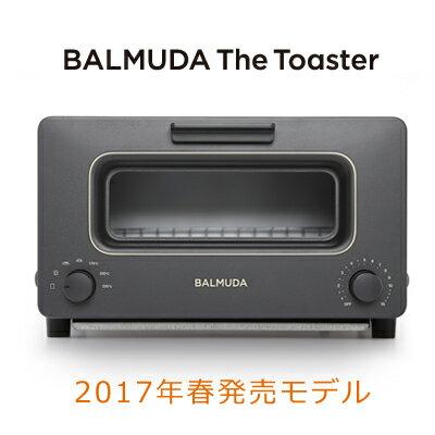 【即納】バルミューダ オーブントースター BALMUDA The Toaster スチームトースター K01E-KG ブラック 2017年春モデル 【送料無料】【KK9N0D18P】