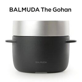 バルミューダ3合炊き電気炊飯器BALMUDATheGohanバルミューダザ・ゴハンK03A-BKブラック