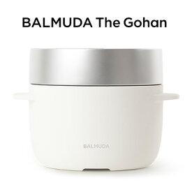 【即納】バルミューダ 3合炊き 電気炊飯器 BALMUDA The Gohan バルミューダ ザ・ゴハン K03A-WH ホワイト【送料無料】【KK9N0D18P】