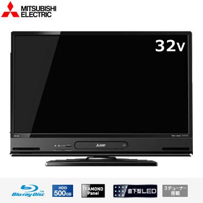 三菱電機 32V型 液晶テレビ BT3 BDレコーダー内蔵 500GB HDD内蔵 LCD-32BT3 【送料無料】【KK9N0D18P】