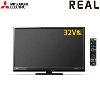 三菱電機 液晶テレビ 32V型 リアル LB8シリーズ LCD-32LB8 【送料無料】【KK9N0D18P】