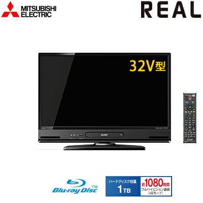 三菱電機 液晶テレビ 32V型 リアル A-BHR9シリーズ BDレコーダー搭載 LCD-A32BHR9 【送料無料】【KK9N0D18P】