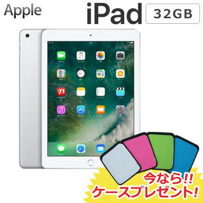 【今ならケースプレゼント!】Apple iPad 9.7インチ Retinaディスプレイ Wi-Fiモデル 32GB MP2G2J/A シルバー MP2G2JA【送料無料】【KK9N0D18P】