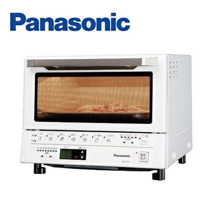 【即納】パナソニック オーブントースター 遠近赤外線コンパクトオーブン 1300W NB-DT51-W ホワイト 【送料無料】【KK9N0D18P】
