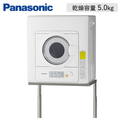 【即納】パナソニック 衣類乾燥機 NH-D503-W ホワイト 乾燥容量 5.0kg 【送料無料】【KK9N0D18P】