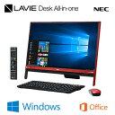 NEC 23.8型ワイド デスクトップパソコン LAVIE Desk ALL-in-one DA370/GA PC-DA370GAR ラズベリーレッド 2017...