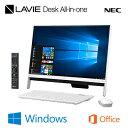 【即納】NEC 23.8型ワイド デスクトップパソコン LAVIE Desk ALL-in-one DA370/GA PC-DA370GAW ファインホワイト ...