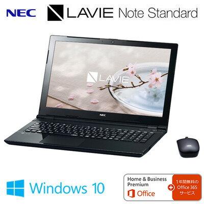 NEC ノートパソコン LAVIE Note Standard ベーシックモデル NS150/GA 15.6型ワイド PC-NS150GAB スターリーブラック 2017年春モデル【送料無料】【KK9N0D18P】