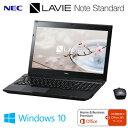 NEC ノートパソコン LAVIE Note Standard ハイスペックモデル NS700/GA 15.6型ワイド PC-NS700GAB クリスタルブラッ...