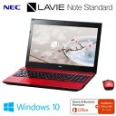 NEC ノートパソコン LAVIE Note Standard ハイスペックモデル NS700/GA 15.6型ワイド PC-NS700GAR クリスタルレッド...