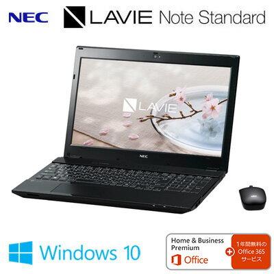 NEC ノートパソコン LAVIE Note Standard プレミアムモデル NS750/GA 15.6型ワイド PC-NS750GAB クリスタルブラック 2017年春モデル【送料無料】【KK9N0D18P】