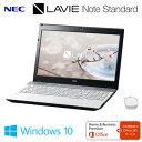 NEC ノートパソコン LAVIE Note Standard プレミアムモデル NS750/GA 15.6型ワイド PC-NS750GAW クリスタルホワイト 2017年春モデル【送料無料】【KK9
