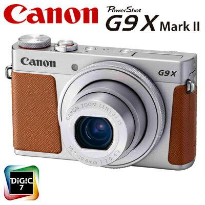 【即納】キヤノン コンパクトデジタルカメラ PowerShot G9 X Mark II パワーショット デジカメ コンデジ PSG9X-MARKII-SL シルバー 1718C004 【送料無料】【KK9N0D18P】